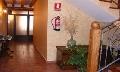 Alojamiento barato-Hostal Casa Rural el Museo