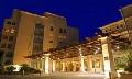 Alojamiento barato-Hotel Envia Golf Almería, Wellness Y Golf