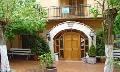 Alojamiento barato-Hotel Suiza