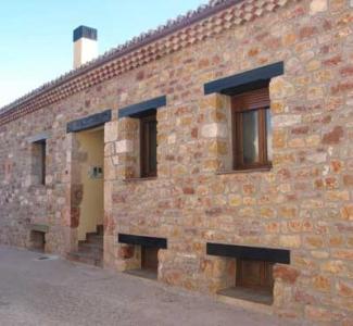 Pensiones hostales casas rurales baratas ampliar esta imagen - Casas rurales en san sebastian baratas ...