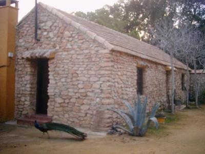 Home Hostales Baratos Pensiones Casas Rurales Baratas Apartamentos